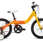 Dječji bicikli za vesele avanture